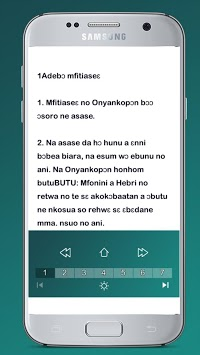 Twi bible old and new testament APK : Download v1 1 for Android at