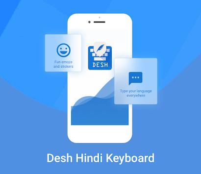 Hindi Keyboard APK : Download v1 4 0 1 for Android at