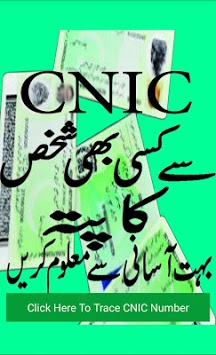 CNIC Number Tracer in Pakistan Free APK : Download v1 1 for