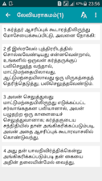 Tamil Bible APK : Download v1 0 2 for Android at AndroidCrew