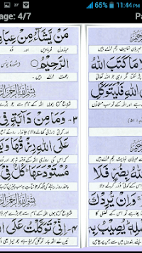 Ayat-e-Shifa APK : Download v1 13 for Android at AndroidCrew