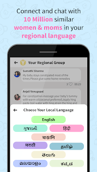 Indian Women, Pregnancy & Childcare Community APK screenshot 2