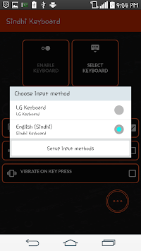 Sindhi Keyboard APK : Download v2 0 0 for Android at AndroidCrew