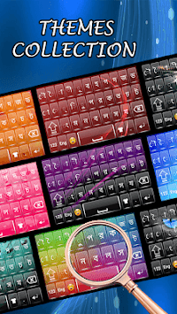 Ridmik Keyboard Apk Download - iTechBlogs co