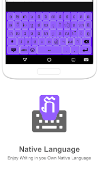 Khmer Input keyboard APK : Download v2 0 for Android at AndroidCrew