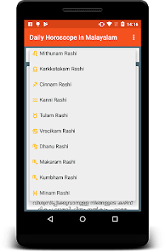 Daily Horoscope In Malayalam APK : Download v1 1 for Android