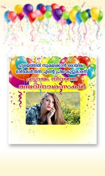 Malayalam Birthday Photo Frames Wishes APK screenshot 2