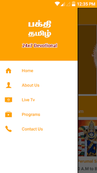 Bakthi Tamil TV APK : Download v3 0 for Android at AndroidCrew