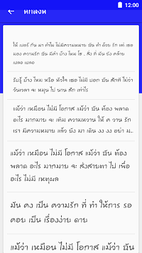 Free Thai fonts for FlipFont APK : Download v1 1 3 for Android at