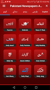 Pakistani Newspapers All HD APK : Download v1 0 0 for