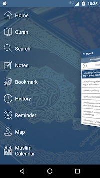 Malayalam Quran APK : Download v1 0 2 for Android at AndroidCrew