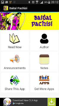 Baital Pachisi in Hindi APK : Download v1 5 for Android at AndroidCrew