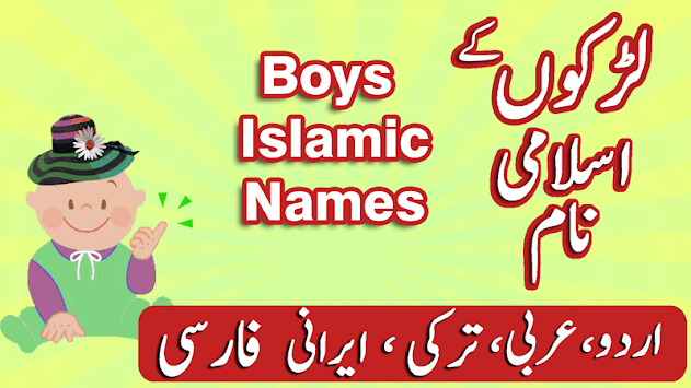 Boys Islamic Name:Urdu Arabic APK : Download v1 05 for Android at