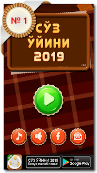 SO'Z O'YINI 2019 APK screenshot 1