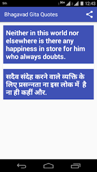 Bhagavad Gita Quotes in Hindi APK : Download v4 0 for