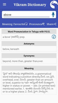 English Telugu Dictionary APK : Download v1 1 for Android at