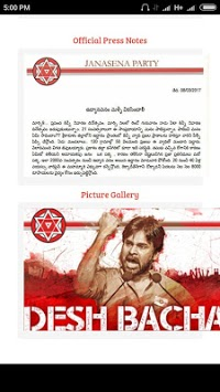 Janasena Party APK : Download v1 0 for Android at AndroidCrew