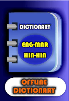 Offline hindi to hindi, Eng to Mar Dictionary APK : Download v1 1