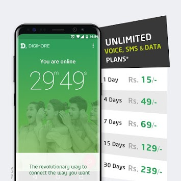 Digimore by Etisalat APK : Download v1 0 for Android at AndroidCrew