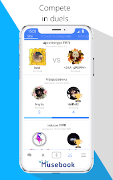 Musebook - Social network for creativity APK screenshot 3