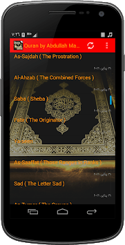 Quran by Abdullah Matrood APK : Download vUpdate for Android at