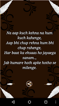 Sher O Shayari APK : Download v1 1 for Android at AndroidCrew